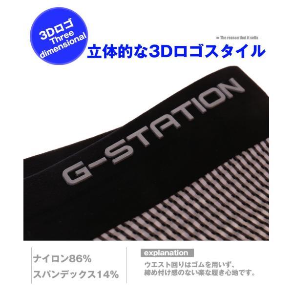 下着 ボクサーパンツジーステーション G-Station メンズ メンズインナー シームレスシリーズ クールスタイル ナイロンアジアンクローゼット|asian-closet|03
