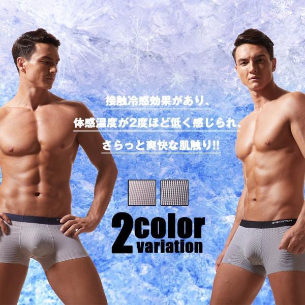 下着 ボクサーパンツジーステーション G-Station メンズ メンズインナー シームレスシリーズ クールスタイル ナイロンアジアンクローゼット|asian-closet|05
