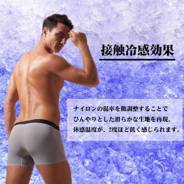 下着 ボクサーパンツジーステーション G-Station メンズ メンズインナー シームレスシリーズ クールスタイル ナイロンアジアンクローゼット|asian-closet|07
