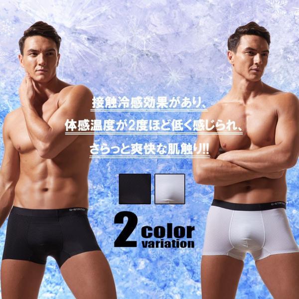 下着 ボクサーパンツ G-Station メンズ下着 メンズインナー パンツ 男性下着 ローライズ アジアンクローゼット|asian-closet|05
