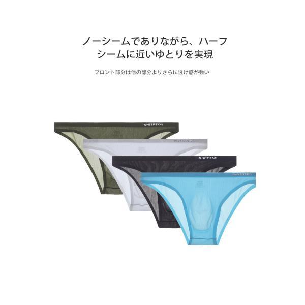 ブリーフ G-Station/ジーステーション 立体加工 シームレス ビキニ 軽量 透け シースルー フロントノーシーム|asian-closet|10