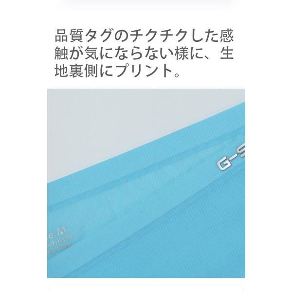 ブリーフ G-Station/ジーステーション 立体加工 シームレス ビキニ 軽量 透け シースルー フロントノーシーム|asian-closet|12
