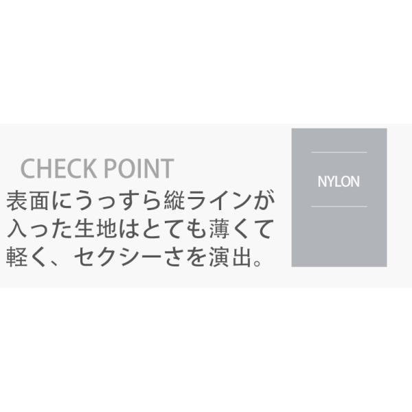 ブリーフ G-Station/ジーステーション 立体加工 シームレス ビキニ 軽量 透け シースルー フロントノーシーム|asian-closet|14