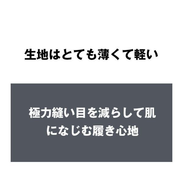 ブリーフ G-Station/ジーステーション 立体加工 シームレス ビキニ 軽量 透け シースルー フロントノーシーム|asian-closet|04