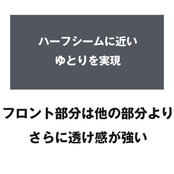 ブリーフ G-Station/ジーステーション 立体加工 シームレス ビキニ 軽量 透け シースルー フロントノーシーム|asian-closet|05