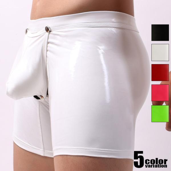 ノーブランド ビビットカラー エナメル ロングOバック ボクサーパンツ モッコリ ボタン式カバー付き 男性下着 メンズ パンツ|asian-closet