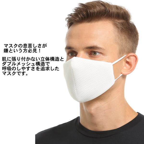布マスク Wメッシュ 呼吸がしやすい 息苦しくない スポーツ マスク嫌い オフィス 勉強 電話業務 男女兼用 通勤 通学 耳が痛くなりにくい|asian-closet|04