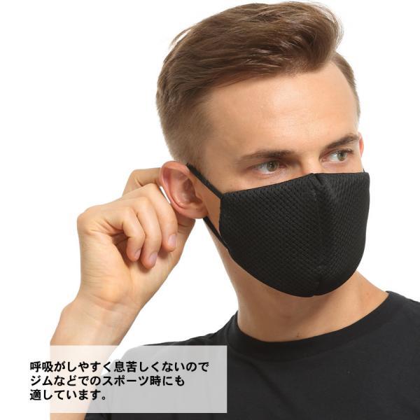 布マスク Wメッシュ 呼吸がしやすい 息苦しくない スポーツ マスク嫌い オフィス 勉強 電話業務 男女兼用 通勤 通学 耳が痛くなりにくい|asian-closet|07