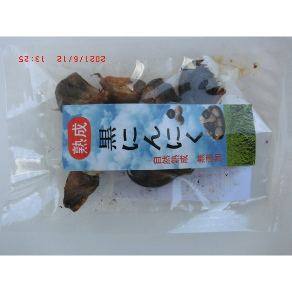 青森県産 訳あり 熟成黒にんにく(M〜Lサイズ) 50g 在庫限り