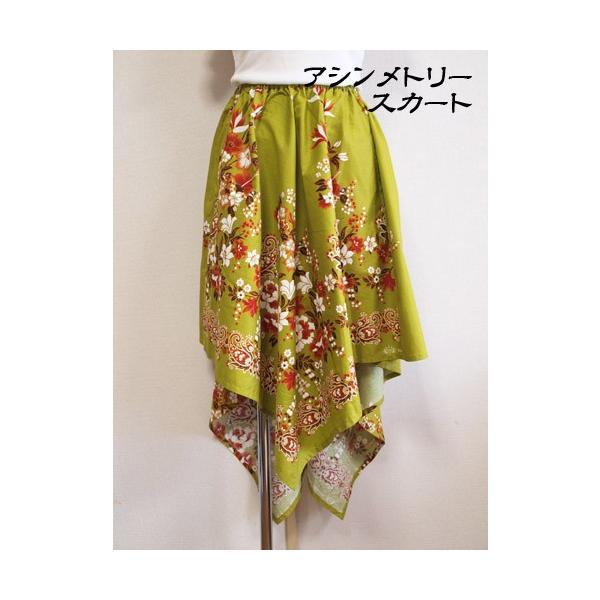ゴムギャザースカート