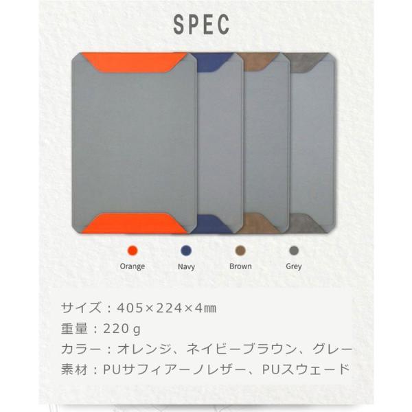 クリップボード マグネット式 メンズ レディース サフィアノ スエード PUレザー A4サイズ|asianarts|09