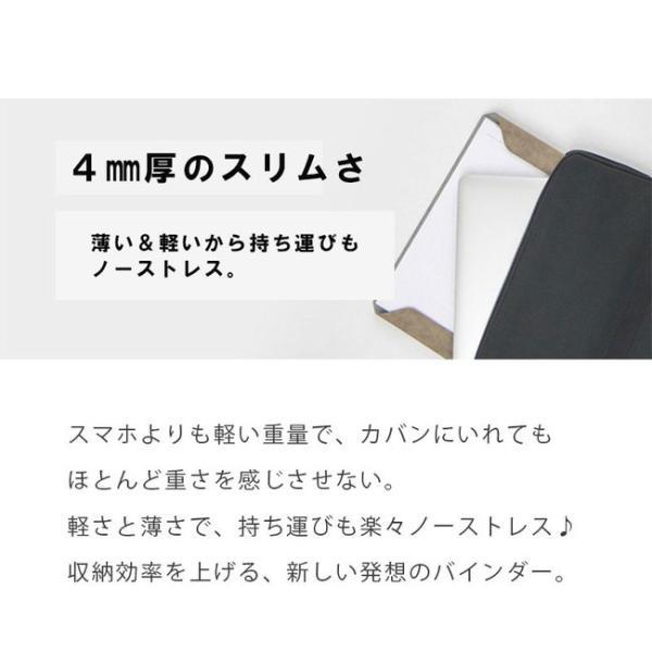 クリップボード マグネット式 メンズ レディース サフィアノ スエード PUレザー A4サイズ|asianarts|10