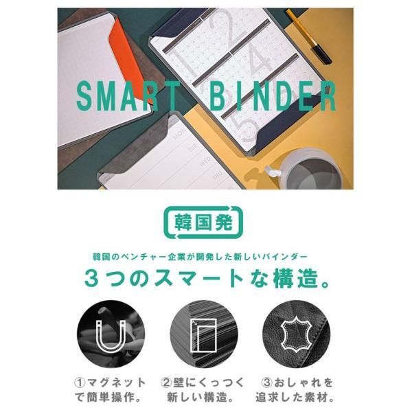 クリップボード マグネット式 メンズ レディース サフィアノ スエード PUレザー A4サイズ|asianarts|03