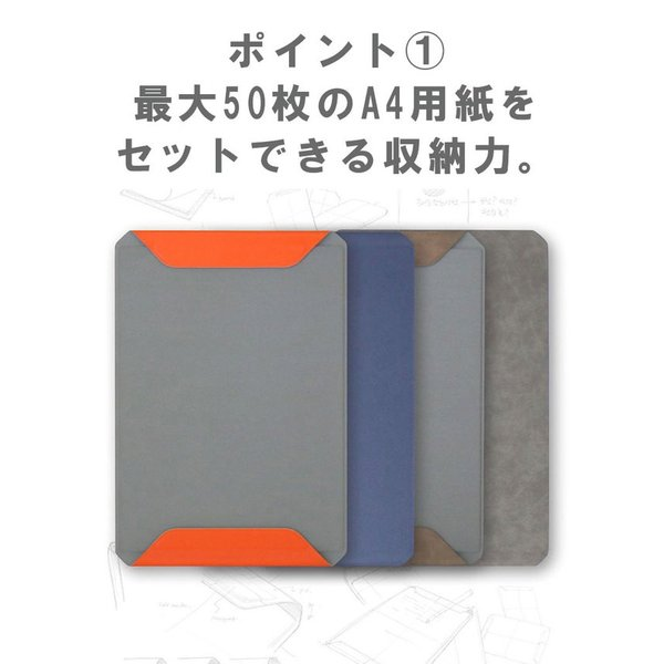 クリップボード マグネット式 メンズ レディース サフィアノ スエード PUレザー A4サイズ|asianarts|04
