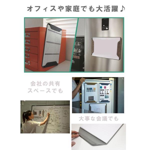 クリップボード マグネット式 メンズ レディース サフィアノ スエード PUレザー A4サイズ|asianarts|07