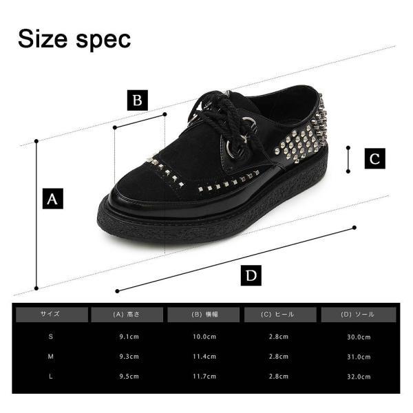 メンズシューズ 靴 シューズ メンズ ラバーソール 厚底 スタッズ ロック ヴィジュアル系 パンク V系 モード 個性的 個性 派手 ロカビリー|asianarts|11