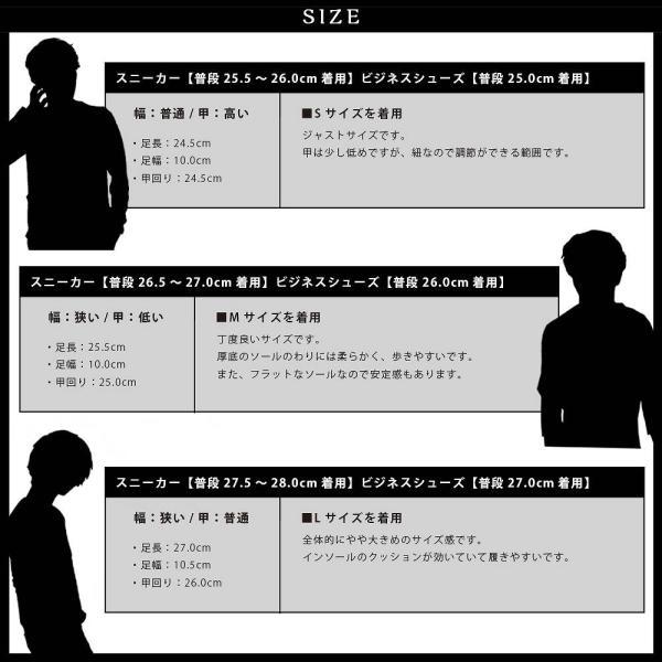 メンズシューズ 靴 シューズ メンズ ラバーソール 厚底 スタッズ ロック ヴィジュアル系 パンク V系 モード 個性的 個性 派手 ロカビリー|asianarts|12