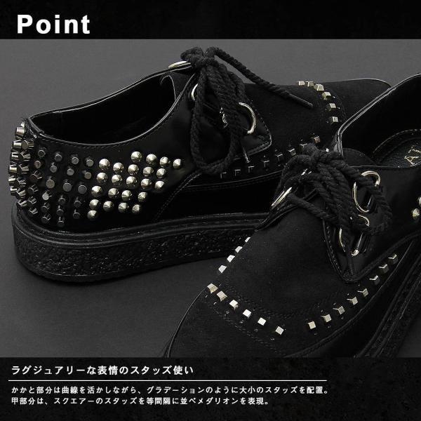 メンズシューズ 靴 シューズ メンズ ラバーソール 厚底 スタッズ ロック ヴィジュアル系 パンク V系 モード 個性的 個性 派手 ロカビリー|asianarts|05