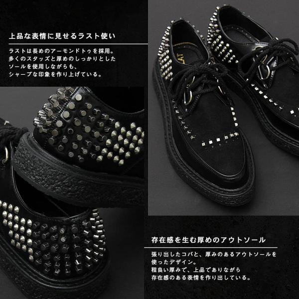 メンズシューズ 靴 シューズ メンズ ラバーソール 厚底 スタッズ ロック ヴィジュアル系 パンク V系 モード 個性的 個性 派手 ロカビリー|asianarts|07