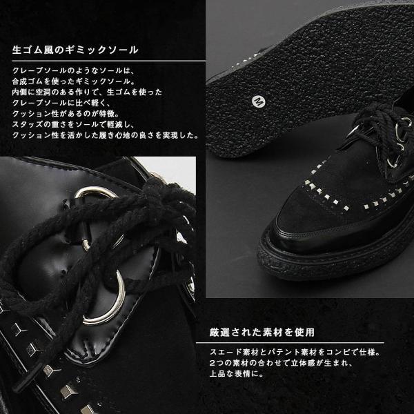 メンズシューズ 靴 シューズ メンズ ラバーソール 厚底 スタッズ ロック ヴィジュアル系 パンク V系 モード 個性的 個性 派手 ロカビリー|asianarts|08