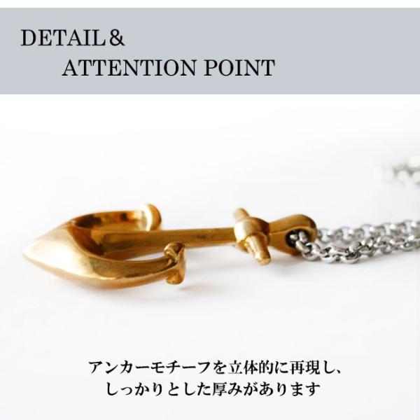 ネックレス メンズ レディース チェーン付 ブラス 真鍮 アンカー 錨 ゴールド|asianarts|04