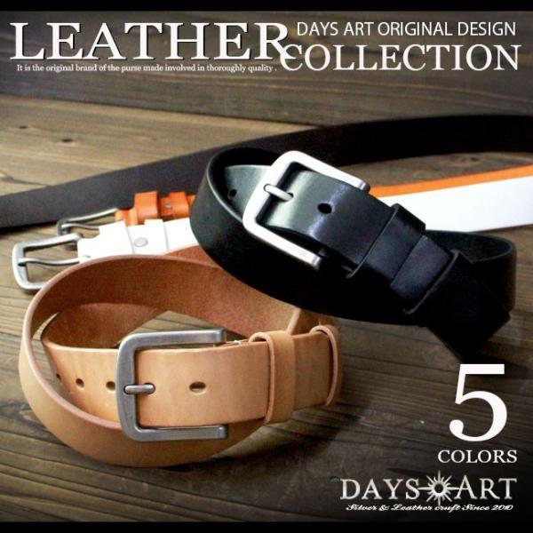 ベルト 本革 メンズ 牛革 レザー 大きいサイズあり 選べる5色 シンプルベルト ヌメ革|asianarts