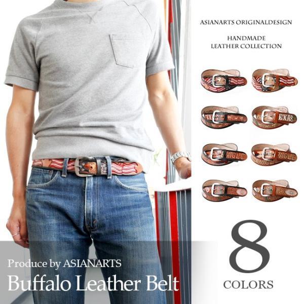 ベルト 本革 メンズ 牛革 レザー 型押しカービング アメリカデザイン アメリカン ウエスタンベルト バックルベルト asianarts