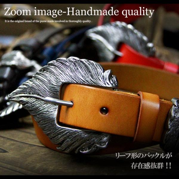 ベルト 本革 メンズ 牛革 レザー 大きいサイズあり ビックフェザーバックル リーフ型 スリムベルト|asianarts|03