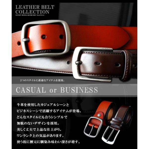 ベルト 本革 メンズ 牛革 レザー 大きいサイズ シンプルデザイン カジュアル ジーンズ ビジネス 選べる6タイプ|asianarts|02
