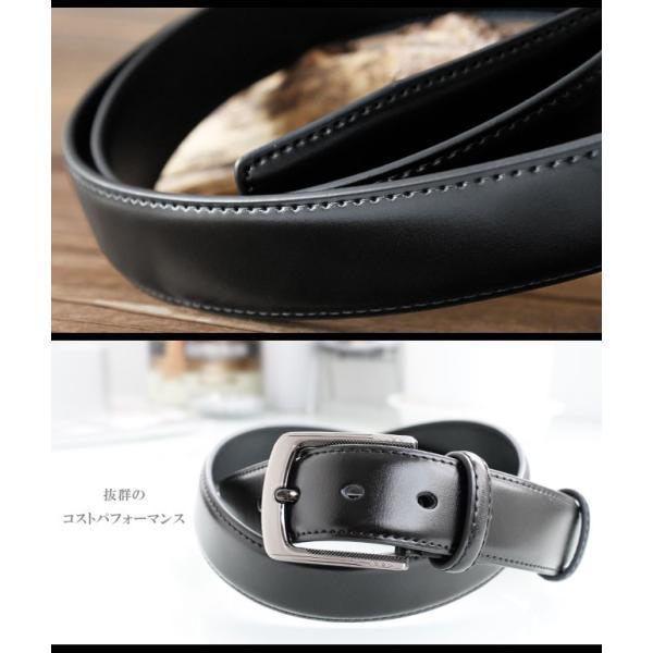 ベルト 本革 メンズ 牛革 レザー 大きいサイズ シンプルデザイン カジュアル ジーンズ ビジネス 選べる6タイプ|asianarts|11