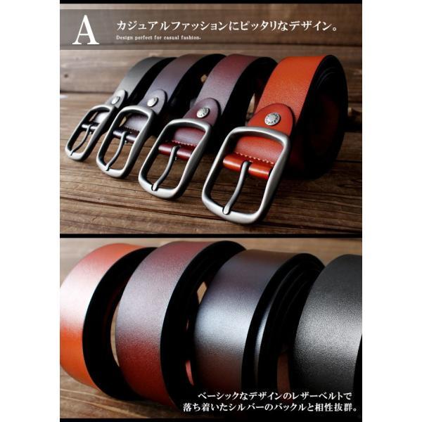 ベルト 本革 メンズ 牛革 レザー 大きいサイズ シンプルデザイン カジュアル ジーンズ ビジネス 選べる6タイプ|asianarts|04