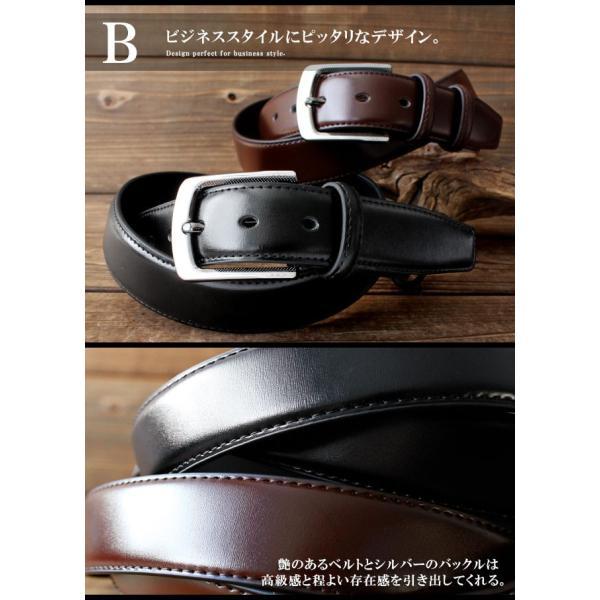 ベルト 本革 メンズ 牛革 レザー 大きいサイズ シンプルデザイン カジュアル ジーンズ ビジネス 選べる6タイプ|asianarts|09