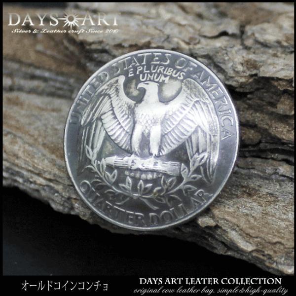 コンチョ オールドコイン ネジ式 パーツ ボタン カスタム 25セントコインコンチョ