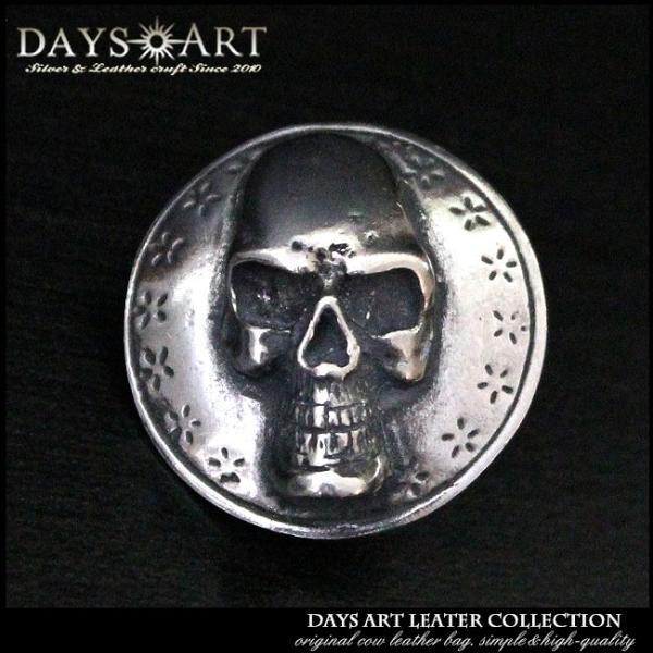 コンチョ メタル 合金 ネジ式 パーツ ボタン カスタム スカルヘッド 浮き彫りドクロ サークル|asianarts
