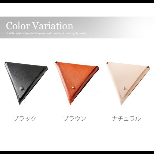 コインケース 小銭入れ レザー 本革 サドルレザー トライアングル 三角形 おしゃれ 高級感 asianarts 11