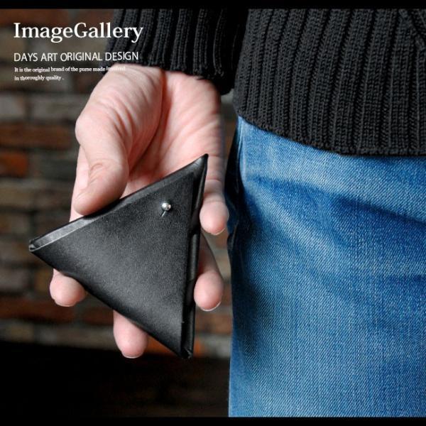コインケース 小銭入れ レザー 本革 サドルレザー トライアングル 三角形 おしゃれ 高級感 asianarts 08