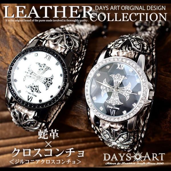 7cf124b0e9 時計 メンズ 腕時計 レザーブレスレットウォッチ 牛革ベルト 本物ヘビ皮 ダイヤモンドパイソンスキン クロスデザイン ...