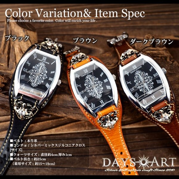 08ad096758 ... 時計 メンズ 腕時計 レザーブレスレットウォッチ 牛革ベルト トノーフェイス イタリアンレザー ジルコニアクロスコンチョ 