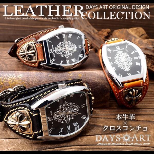 10abf879b0 時計 メンズ 腕時計 レザーブレスレットウォッチ 牛革ベルト トノーフェイス イタリアンレザー ゴシッククロスコンチョ  ...