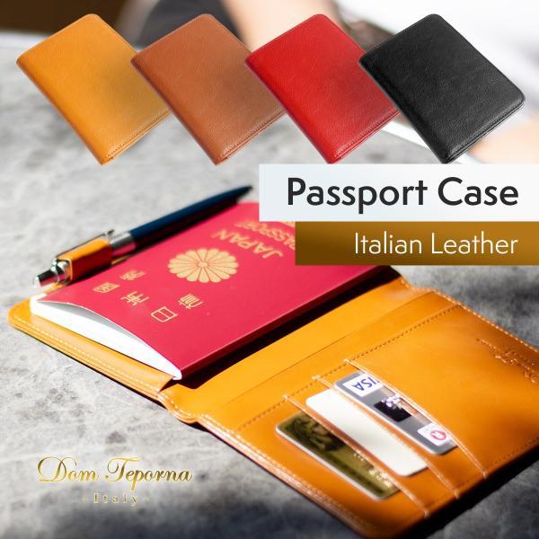 パスポートケース 本革 イタリアンレザー ペンホルダー カバー 薄い 軽い コンパクト 航空券 チケット 整理 収納