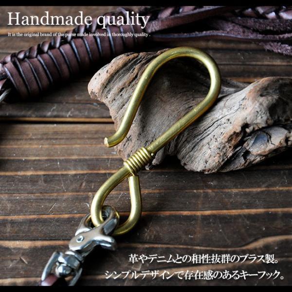キーフック ブラス 真鍮 ブラスフック デザインフック ロープ アンティーク加工 ウォレットチェーン キーホルダー|asianarts|02