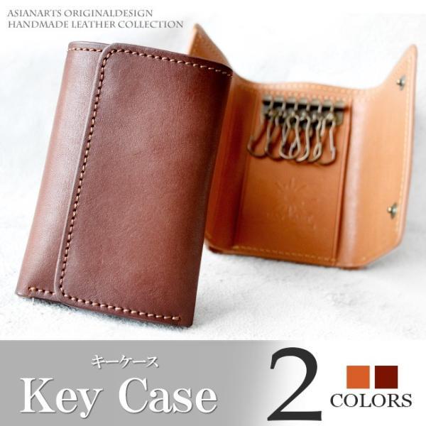 キーケース レザー 本革 6連キーケース 三つ折り シンプル カードケース 定期入れ 札入れ 焦がし染色|asianarts