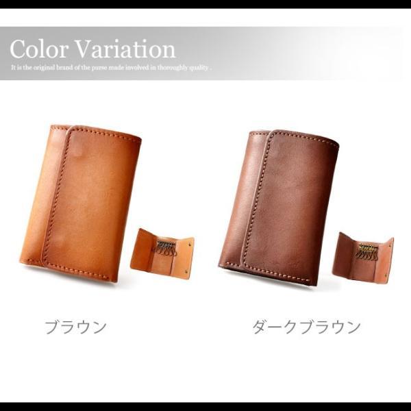 キーケース レザー 本革 6連キーケース 三つ折り シンプル カードケース 定期入れ 札入れ 焦がし染色|asianarts|12