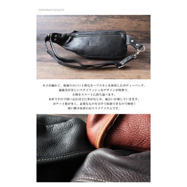 ボディバッグ レザー メンズ 本革 大容量 ウエストバッグ 斜めがけ ワンショルダーバッグ ヒップバッグ|asianarts|02