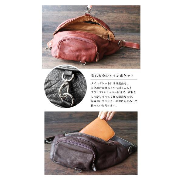 ボディバッグ レザー メンズ 本革 大容量 ウエストバッグ 斜めがけ ワンショルダーバッグ ヒップバッグ|asianarts|04