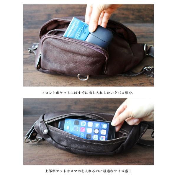 ボディバッグ レザー メンズ 本革 大容量 ウエストバッグ 斜めがけ ワンショルダーバッグ ヒップバッグ|asianarts|05