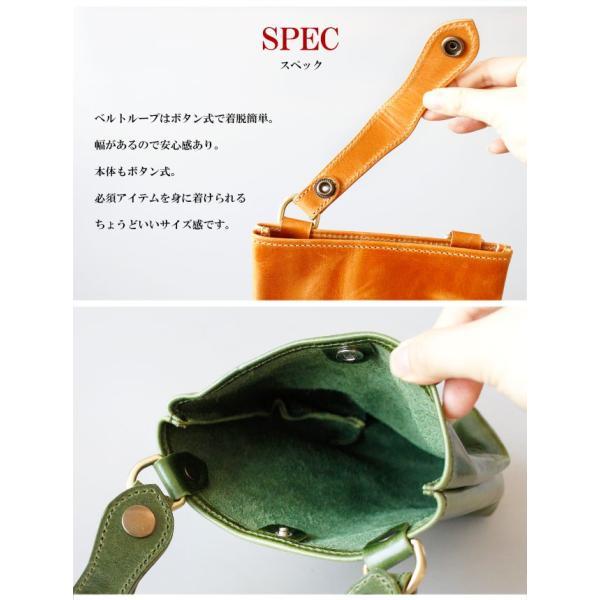 ベルトポーチ レザー メンズ 本革 シンプル ウエストバッグ ヒップバッグ シザーバッグ|asianarts|05