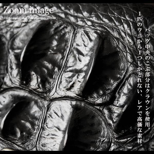 ハンドバッグ レザー メンズ 本革 クロコダイルスキン ワニ革 レザーバッグ セカンドバッグ ストラップ付 ブラック asianarts 03