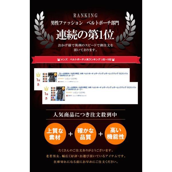 ベルトポーチ レザー メンズ 本革 ウエストバッグ 長財布 iPhone8plus対応 ヒップバッグ|asianarts|02