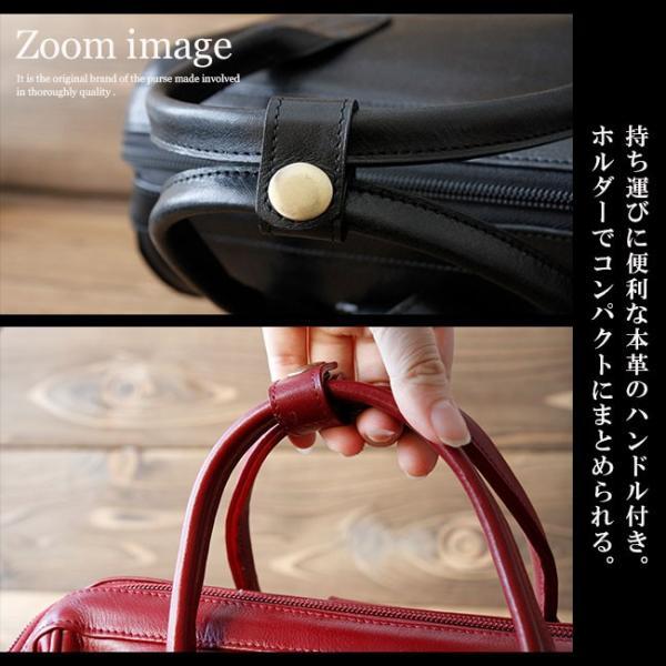 リュックサック レディース メンズ ユニセックス 本革 口金リュック がま口 持ち手付き レザーバッグ
